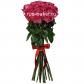 Роза розовая 70см - 15, Лента